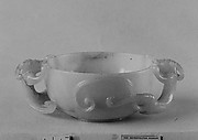 Cup  with Dragon Handles
