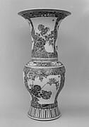 Vase with Floral and Landscape Decor