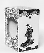 Square Lamp (andon) with Design of an Idealized Woman Behind a Curtain