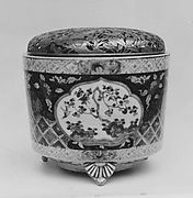 Censer with Silver Lid