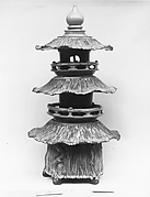 Lantern in Shape of a Pagoda