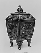 Censer with cover