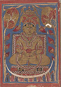 Mahavira Sitting at the Top of the Universe: Folio from a Kalpasutra Manuscript