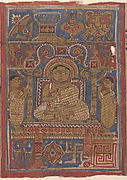 A Tirthankara and the Eight Auspicious Symbols; Page from a Dispersed Kalpa Sutra (Jain Book of Rituals)