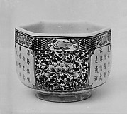 Bowls with Three Panels with Poems