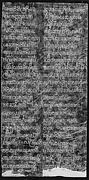 Rubbing of an Inscription of Bakong
