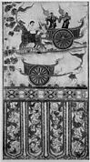 Prince Vessantara Gives Away His Chariot: Scene from a Vessantara Jataka