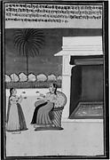 Lady and Attendant in Front of Pavilion