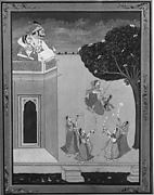 Princely Couple on Balcony Watching Maidens on Swing and Dancers