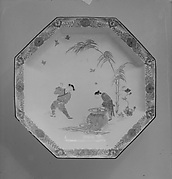 "Octagonal Dish with Design of the Story of Si Maguang (""Hob in the Well"" Pattern)"