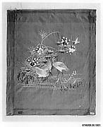 Gift Cloth (Fukusa)