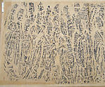 Rubbing of a Northern Wei Dynasty Procession of Male Donors