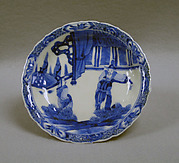 Dish with figures