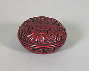Covered incense box