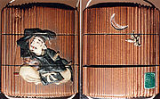 Case (Inrō) with Design of Samurai Seated on Ground (obverse); Bird Flying before a Crescent Moon (reverse)