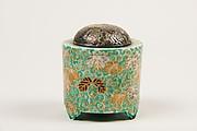 Incense Burner with Paulownia (kiri) and Scrolling Grass (karakusa) Design