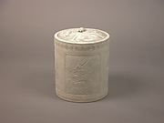 Water Jar with Dragon, Mount Fuji, Kirin, Cockerels, and Auspicious Motifs