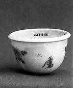 Nesting Wine Cup