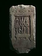 Brahmanical Stele