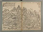 Landscapes of Taiping Prefecture (Taiping shanshui tu)