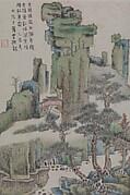明/清  蕭雲從  山水  冊<br/>Landscapes