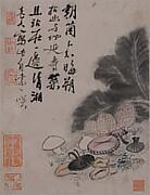 清  石濤  蔬果  冊<br/>Vegetables
