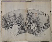 Autumnal Trees (A Page from the Jie Zi Yuan)