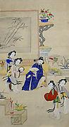 Zhen Linru Meets His Wives