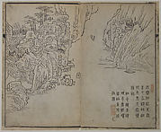 Narrow Valley (A Page from the Jie Zi Yuan)