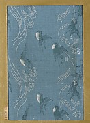Textile fragment with repeating pattern of waves and birds in flight