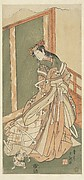 The Third Princess (Onna San no Miya)