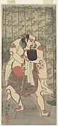 The Actor Otani Hiroji III, Armed with a Sword