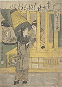 The Lovers O-Hatsu and Tokubei