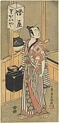 Ichikawa Komazo I