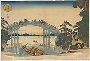 Stone Bridge over the Aji River, Osaka