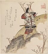 Kusonoki Tatewaki Masatsura (Warrior From the Book: Taiheiki)