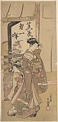 A Courtesan Followed by a Girl Attendant Carrying a Doll
