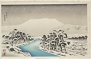 Ibuki Mountain in Snow