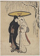 Young Lovers Walking Together under an Umbrella in a Snow Storm (Crow and Heron)