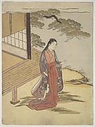 Lady Komachi