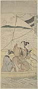 Takasago Harbor