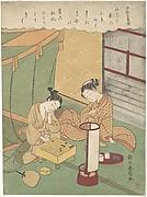 Man and Woman Playing Shogi