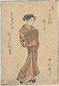 "The Courtesans, from the Series, ""Seiro Bijin Awase Carver End Shigoro"" (sic.)"
