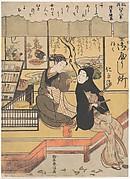 Asakusa Seiran
