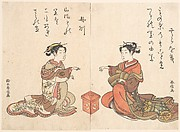 Two Girls Play the Finger Game of Kitsume Ken