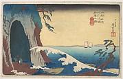 Sōshū, Enoshima Iwaya no Zu