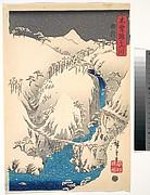 Mountains and Rivers Along the Kisokaidō