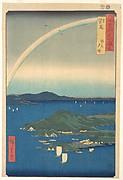 Tsushima Kaigan Yubare