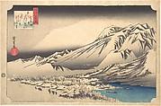 Evening Snow on Mount Hira