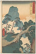 Goka no Shō, Higo Province, from the series Views of Famous Places in the Sixty-Odd Provinces